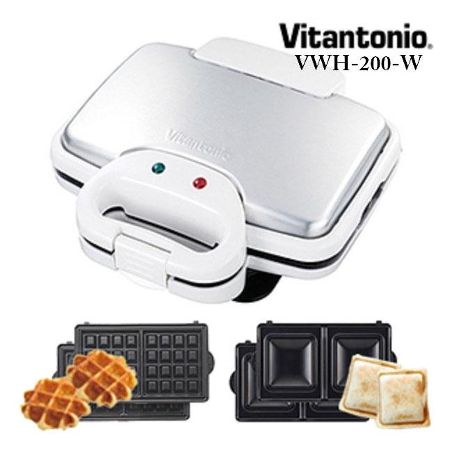 Vitantonio 鬆餅機 附三明治 鬆餅烤盤 VWH-200-W