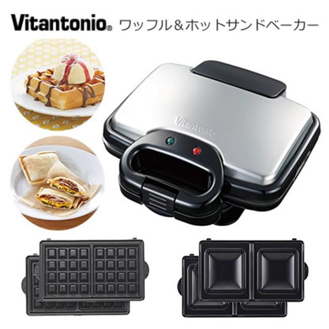 Vitantonio 鬆餅機 附三明治 鬆餅烤盤 VWH-200-K