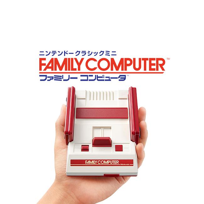 任天堂 經典迷你紅白機 Nintendo classic mini famicom 日本 CLV-S-HVCC