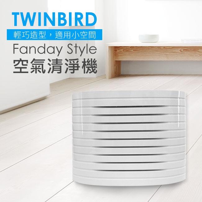Twinbird 空氣清淨機 AC-4234W