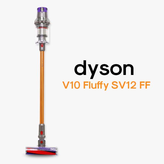 Dyson Cyclone V10 Fluffy 無線吸塵器 SV12 日版 吸塵器 日本 日本代購