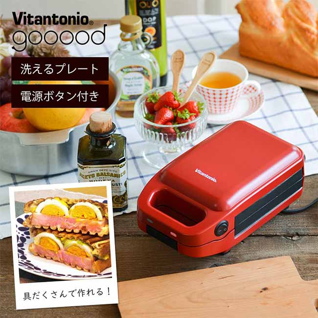 Vitantonio gooood VHS-10 厚燒熱壓吐司機 三明治機