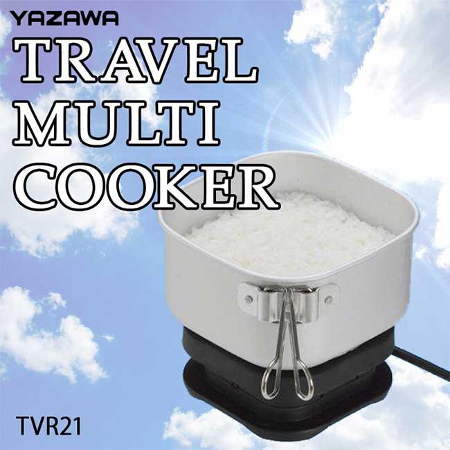 日本YAZAWA TVR21BK旅行鍋 空姐鍋 隨身鍋 國際電壓 露營 野炊 日本代購