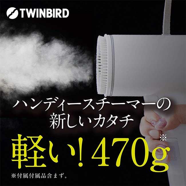 Twinbird SA-D096W SA-D096 美型蒸氣掛燙機 蒸氣熨斗 雙鳥牌 直立式 同台規版 TB-G006TW 日本 日本代購