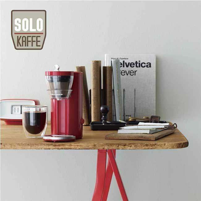 recolte 日本麗克特 Solo Kaffe 單杯咖啡機 兩色