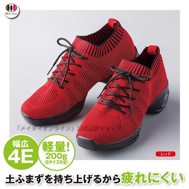 勝野式 樂姿彈力美行鞋 輕盈健美 運動醫學博士 日本樂天銷售第一 全台最低價