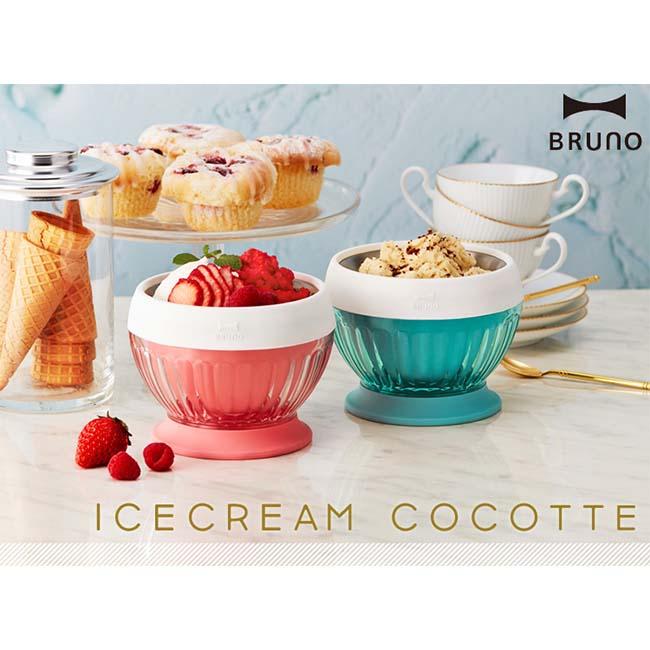BRUNO 冰淇淋製作碗親子同樂200ML BHK124 粉藍色