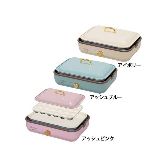 Iris Ohyama ricopa系列 MHP-R102 蒸烤兩用電烤盤 復古造型 多功能烤盤 日本