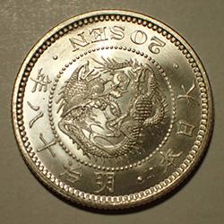 古錢幣銀龍