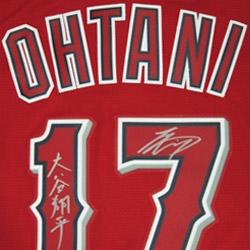 簽名球衣(日本代標)